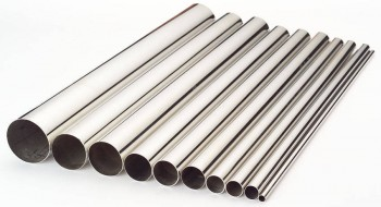 stainless_steel_seamless_pipe